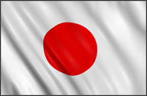 Japan flag signifying the new 3CX office in Tokyo, Japan